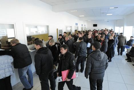 Постановка автомобиля на учет в ГИБДД Москве за 1 час